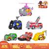 汪汪队立大功(PAW PATROL) 儿童玩具车套装 509元