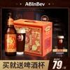 BOXING CAT拳击猫大橘大力精酿啤酒新年定制355mlx6瓶+1个杯子 49元(需用券)