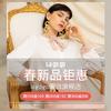 苏宁易购 lagogo 官方旗舰店满减 满199-100