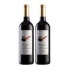 西班牙原瓶进口红酒疯狂幸运石干红葡萄酒双支装 78元