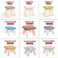 门扉 家用木质矮凳客厅沙发凳儿童创意小板凳布艺换鞋凳