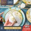 斐伦特    景德镇实用家庭骨瓷碗碟套装  奢华大气 多款配置(需用券) 419元包邮(需用券)
