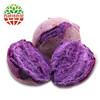 新鲜紫薯地瓜5斤装 17.9元(需用券)