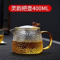 锤纹玻璃功夫茶壶 400ml