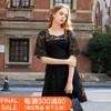 Lily Brown2018秋冬新品 CANDY系列刺绣亮片蕾丝连衣裙LWFO184818 1180元