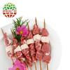 【伊犁馆】新疆原产羔羊肉串 鲜冻羊肉串 烧烤食材 顺丰航空(约32串)300g/袋*2袋 89元包邮(需用券)