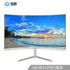 铭影(MINGYING)S2 23.6英寸曲面办公家用一体机台式电脑(AMD A8 8G 256G固态 音箱 WiFi 键鼠 三年质保)银色 2099元