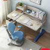 西昊学习桌椅可升降儿童书桌写字桌椅套装多功能学生新实木写字桌 2349元
