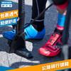 迪卡侬公路自行车鸳鸯锁鞋碳底蓝粉拼色旋钮竞赛锁鞋RBTWIN 399.9元