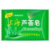 上海香皂 芦荟皂 85g 2.9元