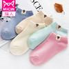 猫人女士船袜女夏季薄款百搭纯色棉质 混色5双 均码 *3件 64.8元(合21.6元/件)
