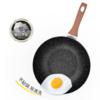 CATE MAKER 卡特马克 麦饭石不粘锅 30cm 88元(需用券)