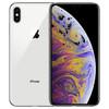 Apple 苹果 iPhone XS Max 智能手机 64GB/256GB 7199元/8299元包邮(用券)