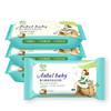 安贝儿婴儿洗衣皂 宝宝专用尿布皂幼儿童bb香皂洗衣服新生婴儿肥皂 *19件 316.1元(合16.64元/件)