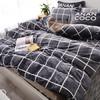 九洲鹿 加厚保暖法兰绒四件套 珊瑚绒冬季水晶绒双人床上用品 被套床单 堇色年华 1.5/1.8米床 200*230cm 115.7元