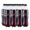 可口可乐 Coca-Cola 零度 Zero 汽水 碳酸饮料 500ml*12瓶 整箱装 可口可乐公司出品 26.9元