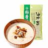 稻香村 油炒面 原味 350gX2袋 25.8元(需用券)