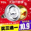 TCL 浴霸灯泡  80mm长度 60mm长度40瓦照明小灯 8.9元(需用券)