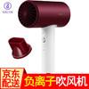 SOOCAS 素士 H3S 小米生态电吹风机 228元