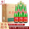 西凤酒经典老酒白酒 55度绿瓶光瓶500mlx6瓶整箱 228元