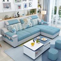 紫茉莉简约现代布艺沙发小户型客厅家具整装组合可拆洗转角三人位布沙发