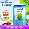 诺优能(Nutrilon)婴幼儿配方奶粉牛栏 中文版 诺优能3段800克 123元