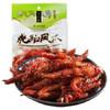 三珍斋 乌镇特产 中华老字号 熟食卤味 虎皮凤爪200g 14.8元