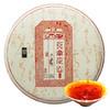 云南普洱茶熟茶  357g 金芽饼茶超值 38元(需用券)