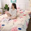 Xanlenss 轩蓝仕 简约风40S高密活性纯棉四件套 1.5米-1.8米床 139元(需用券)