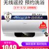 Midea/美的 F6021-T1(Y)60升电热水器家用速热遥控预约 1049元