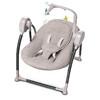 艾莱婴婴儿电动摇摇椅 128元(需用券)