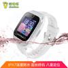阿巴町(abardeen)儿童电话手表 N2(白色)深度防水远程拍照 男女孩学生安全防护定位手表 419元