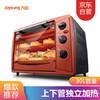 九阳(Joyoung)电烤箱 30L 家用多功能 专业烘焙 KX-30J601 179元
