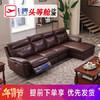 芝华仕头等舱沙发 现代简约功能沙发真皮组合沙发大中小户型转角沙发5103右脚位深咖色 7939元