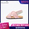 moimoln童装男女宝宝凉鞋18新款韩版露趾夏季舒适鞋子LNM1IZSZ19 287元