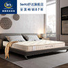 Serta/美国舒达床垫旗舰店官方 SL02-1乳胶床垫 弹簧床垫 1.8m床惊折 1800*2000 5249元