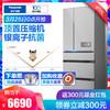 Panasonic/松下 NR-TE51TP1-S 498升无霜智能变频多门电冰箱家用 6990元