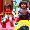 月星小黑鞋儿童运动幼儿园女童日本宝宝小白鞋男黑色防水机能鞋男 209元