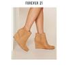 Forever21 仿麂皮坡跟及踝短靴女 50元