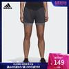 阿迪达斯官方adidas 训练 女子 训练短裤 DN9073 149元