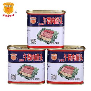 MALING 梅林 梅林午餐肉罐头 340g*3罐