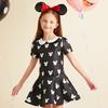 美特斯邦威夏装女童迪士尼休闲短袖连衣裙子 89元
