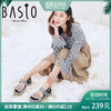 BASTO/百思图夏季专柜同款格纹一字带坡跟女凉鞋TCN06BL8 259元