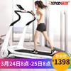 易跑  跑步机 家用健身器材静音迷你MINI3智能运动 免安装-标配版 1398元