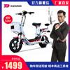 小刀电动车电动自行车成人电瓶车两轮男女电单车踏板车代步车乐途 1399元