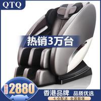 QTQ 按摩椅Q7零重力全身家用多功能全自动太空舱按摩沙发 深棕色