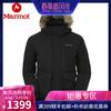 marmot/土拨鼠男式户外防水透气防风保暖700蓬休闲羽绒服J81680 1399元