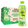 波波可可(MAHATONG)BOBO COCO 100%天然NFC椰子水350ml*12瓶 泰国原装进口 49元