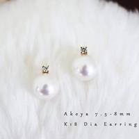 Pearlyuumi AKOYA珍珠 7.5-8mm 18K金 钻石耳钉