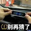 途虎铁将军汽车轮胎无线传感内置外置太阳能轮胎检测胎压监测器 179元